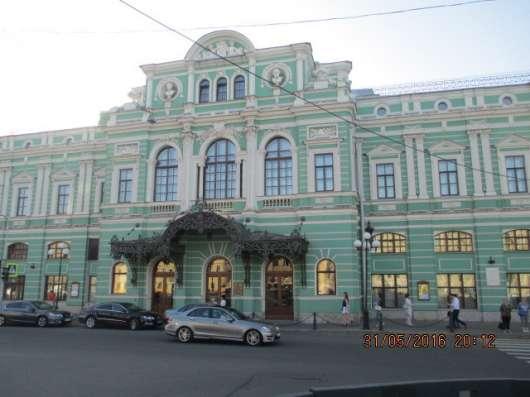 Продам бругмансию в Санкт-Петербурге Фото 1