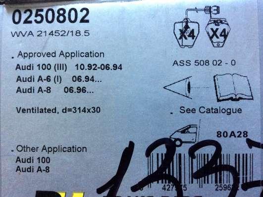 Колодки тормозные передние 250802 Roadhouse AUDI 4D0698151A