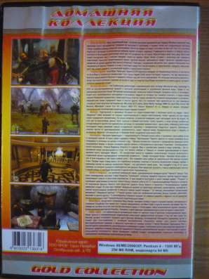 Сборники компьютерных игр на DVD дисках в Москве Фото 2