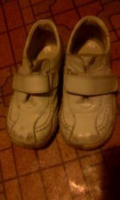 Обувь для девочки б/у