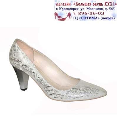 Женская обувь больших размеров 41-44