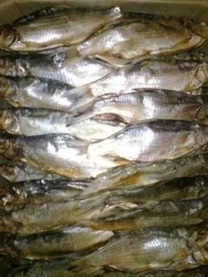Рыба вяленая в ассортименте