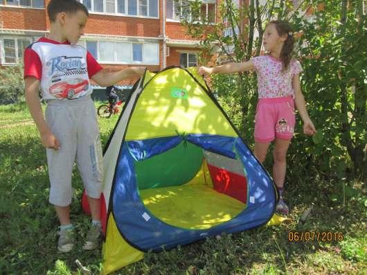 Продам детскую палатку для отдыха