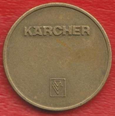 Жетон автомойки Wertmarke / Karcher Германия в Орле Фото 1