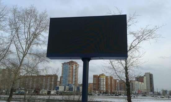 Светодиодный экран 6*3 м