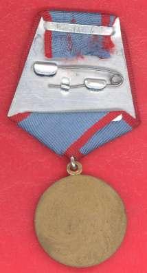 Афганистан медаль За отличную службу в Орле Фото 1