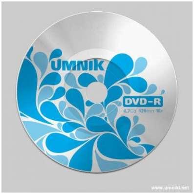 Предлагаем диски CD-R и DVD-+R Printable, Blu- Ray,DVD +R 9.4GB,DVD+R 8.5GB,BD-R 25GB,4,7 GB от завода-производителя в Москве Фото 4