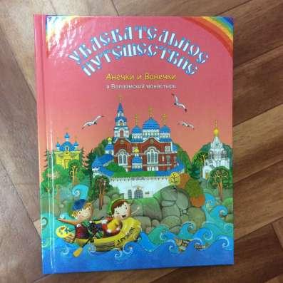 Книжки детские познавательные