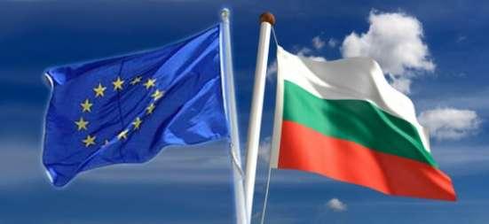 Квартира и Дом на продажу в Болгарии