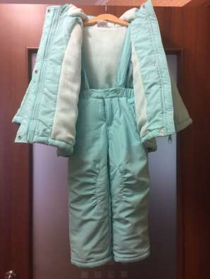 Детский костюм куртка и штаны Stadium
