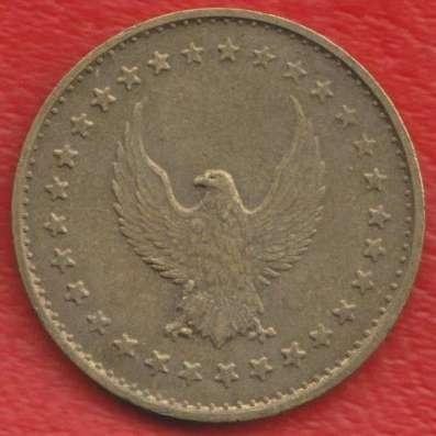 Жетон игровой Hoffman Mint латунь в Орле Фото 1