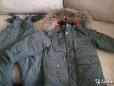 Зимний ПУХОВЫЙ костюм фирмы ARISTA