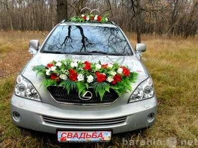 Комплект украшений на машину (евро) в Ульяновске Фото 1