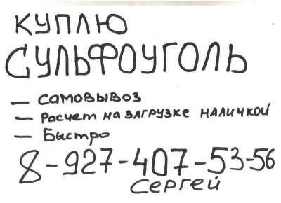 Куплю Смолу Пьюролайт С-100 куплю Смола С-100,С-100Е,А-100