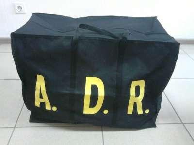 Сумка комплекта ADR (пустая)