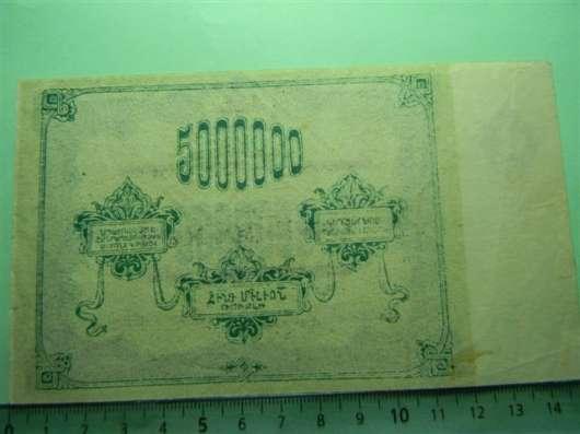 Банкноты ССР Армении 1922года-5 штук