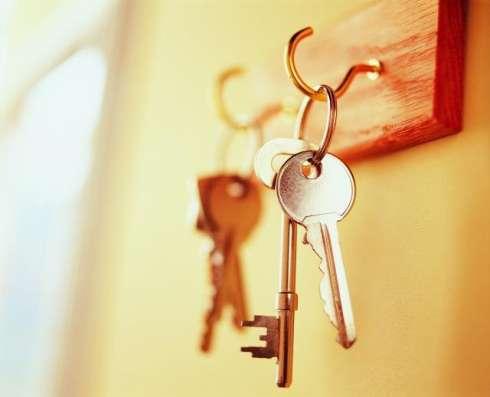 Сопровождение сделок с недвижимостью в Ярославле