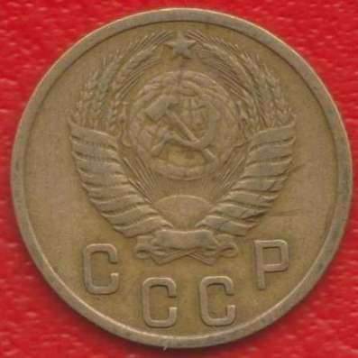 СССР 2 копейки 1952 г.