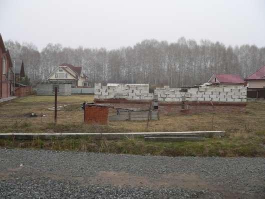 Земельный участок с недос.коттедж,газ.вода,эл