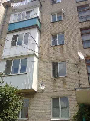 Продаю 2-ком. квартиру в Ставрополе Фото 1