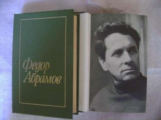 Фёдор Абрамов. Избранное в 2-х томах. в Москве Фото 1