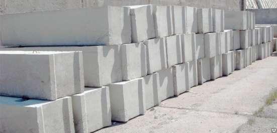 ФБС (фундаментные блоки)