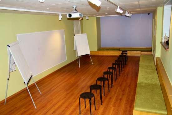 Конференц-зал м. Университет