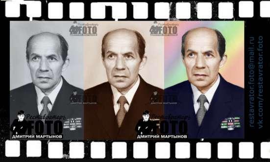 Реставрация фотографий Восстановление цвета на фото в Челябинске Фото 3