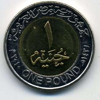 Египет 1 фунт 2010 г. золотая маска Тутанхамона в качестве