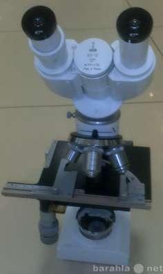 Микроскоп МБС-10;МБС-9;МБС-1;МБС-2;МПС-1 мбс в Москве Фото 3