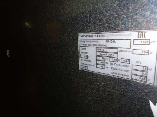 Шкаф морозильный Ариада R1400 L (отл сост) в Екатеринбурге Фото 1