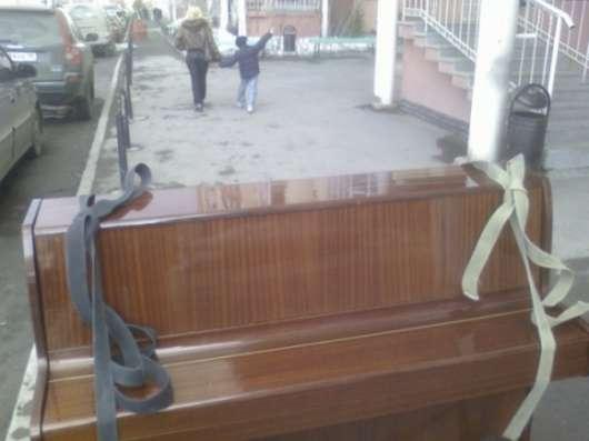 Перевозка фортепиано.Перевозка пианино, рояля. Качественно перевезу  ше пианино.