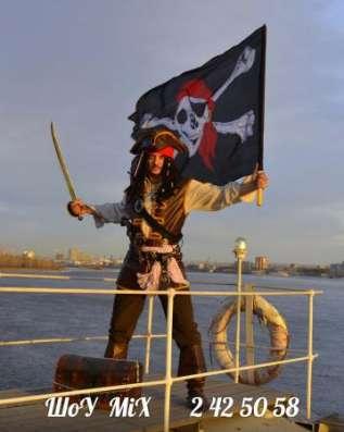 Капитан Джек воробей на детский праздник!
