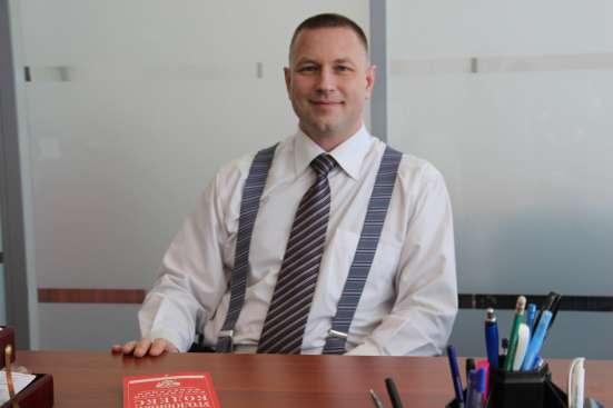 Адвокат по гражданским и уголовным делам