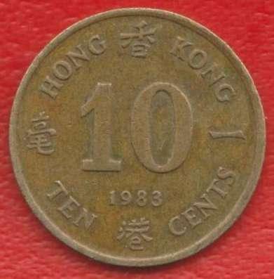 Гонконг 10 центов 1983 г