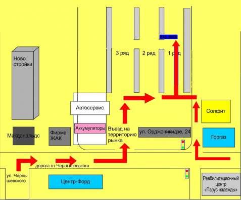 Автоматический выключатель от10А до63А 1-2-3-4 полюсные