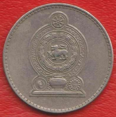 Шри-Ланка 2 рупии 2004 г. в Орле Фото 1