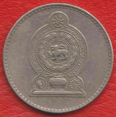 Шри-Ланка 2 рупии 2004 г.