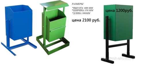Контейнера для мусора в Таганроге Фото 2