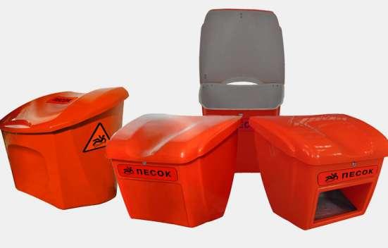 Ящик для песка пластиковый 220-500 литров (0,22-0,5 куб. м.)