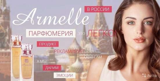 Менеджер парфюмерного интернет магазина в Новокузнецке Фото 2