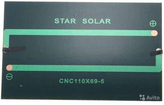 Солнечная батарея 110х70 мм - 5в 250 мА в Волгограде Фото 1