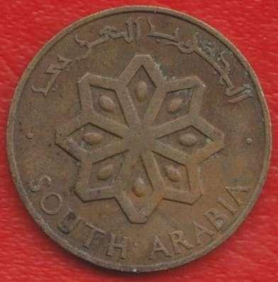 Южная Аравия 5 филс 1964 г. Йемен
