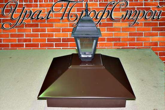 Колпак светильник на столб забора