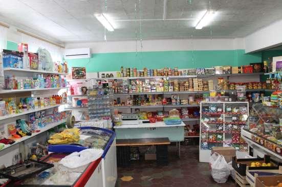 Сельский Универсальный магазин