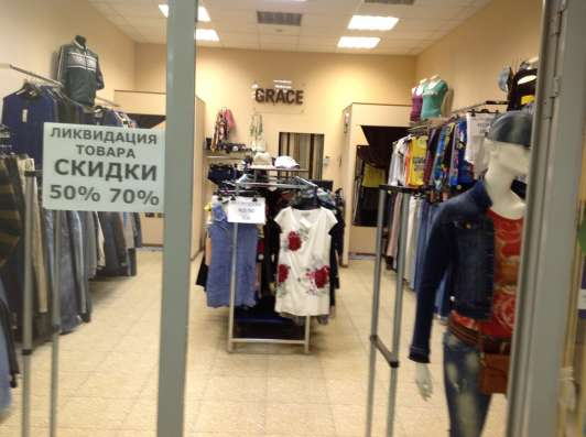Ликвидация товара в магазине