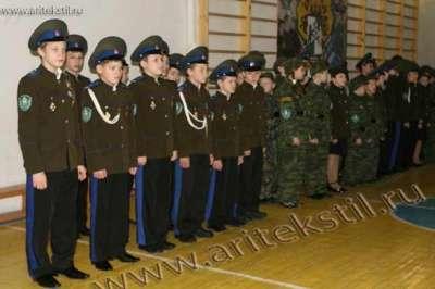 Кадетская парадная форма китель и брюки ARI кадетов в Челябинске Фото 4