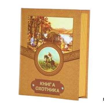 """Подарочный набор """"КНИГА ОХОТНИКА-10 ЗАПОВЕДЕЙ"""""""