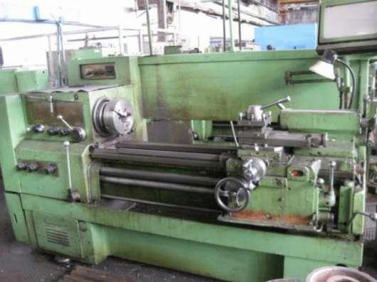Покупаем оборудование  и запчасти к металлорежущим станкам.