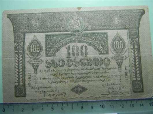 Банкноты Грузии 1919-1922гг, 7 штук